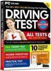 Driving Test Success All Tests 07/08 (PC) £5.99 @ DVD.Co.uk