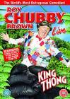 Roy Chubby Brown - King Thong DVD - £3.95 @ dvd.co.uk
