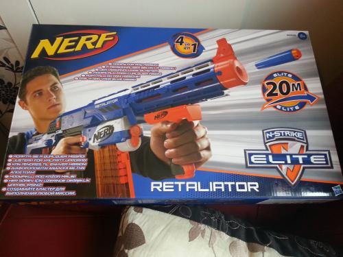 Nerf retaliator 20m elite £13.50 at Asda