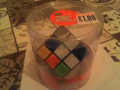 Magic Cube Puzzle @ yorkshire trading company just £ 1.00