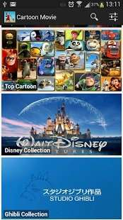 Cartoon hd free movie download google play store only
