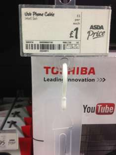 Iphone  Charger Asda