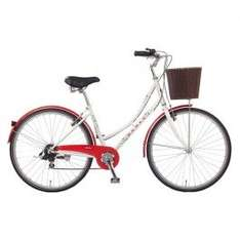 Dawes Duchess Ladybird Hybrid Bike £240! Delivered @Start Cycles