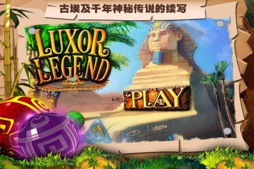 Luxor Legend was £1.49 now FREE @ Apple App Store