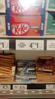 Peanut butter kit kats 4 for £1 @ FarmFoods