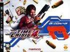 Time Crisis 4 +G Con for PS3- £48.95