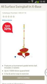 All Surface Swingball £10.50 @ Tesco Direct