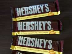 Hersheys Creamy Milk Chocolate and Whole Almond Choclate Bars, 40g for 39p at B&M