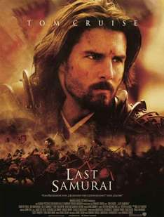 (DVD) The Last Samurai - 99p Delivered - Base