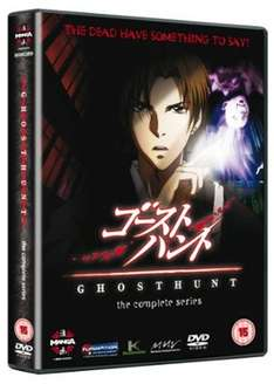 Ghost Hunt : Series 1 - £8.99 @ Base.com