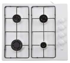 Bush AG60GNW White Gas Hob - £39.99 - Argos