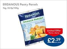 Greek Cuisine @ Lidl from 10 July to 16 July, Prices from 69p