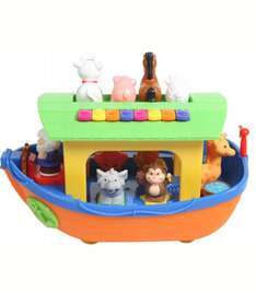 Buzzing Brains Noah's Ark - was £17.99 now £3! in store at kiddicare