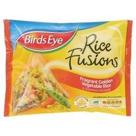 Birds Eye Rice Fusions Golden Vegetable Rice (380g) - £1 @ Asda = 60p via the Shopitize App...