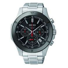 Men's Chronograph And Kinetic Seiko Watches 70% Off (Plus Extra 10% Off With Code XF36) Reduced From £260.00 To £70.20 And £340.00 To £91.80 Online @ Debenhams Free Click And Collect