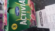Activia Yogurts 8x125g Pack Various Flavours 75p at Heron Foods, Northampton
