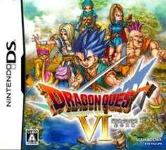 Dragon Quest VI: Realms of Reverie £5.99 NDS @ Argos