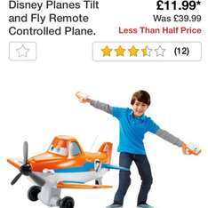 Disney planes tilt and fly £11.99 @ Argos