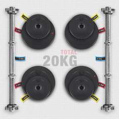 2 x 10 KG Vinyl  Dumbbells (20Kg total) for £22.99 inc. 24 hour postage @ We R Sports / eBay