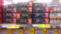FarmFoods 30 cans of Pepsi or Pepsi Max for £7.50 @ Farmfoods