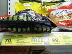 cofresh chilli and lemon flavour potato grills 90g only 0.70p  buy one get one free at tesco store