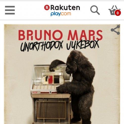 Bruno Mars unorthodox jukebox £4.45 delivered by pressplayUK at play.com (playtrade)