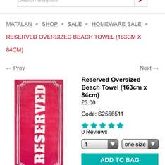 Matalan over sized beach towel £3 free c&c