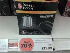 Russell Hobbs Hampshire Brushed Stainless Steel Kettle with 3 year guarantee - £11.99 Instore @ Sainsburys nationwide - (was £39.99, 70% off)
