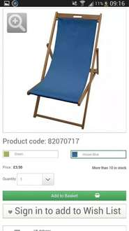 House by John Lewis Deck Chair Sling, House Blue & green £3.50 @ john lewis free click & collect