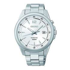 Men's white kinetic dial watch seiko 70% off @ debenhams