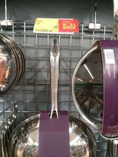 Excellence by George Home 28cm Copper Wok £6 in store @ Asda