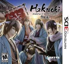 Hakuoki: Memories of the Shinsengumi - Limited Collector's Edition (3DS) @ play.com (by shopto) £15.85 delivered
