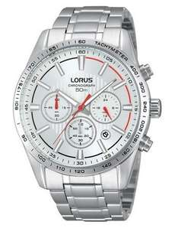 Lorus Men's chronograph bracelet watch at Debenhams c&c £30