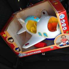 Carousel toy plane £3.75 in tesco was £20