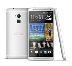 Htc One Max @ mobilephonedirect £264.99