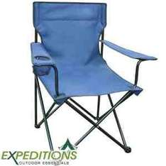 Camping chair £3.99 @ Home Bargains