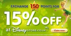 Disney Movie Rewards 150 points for 15% off at the Disney Store