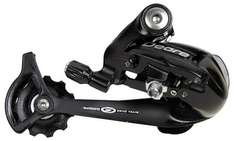 Shimano Deore RD-M531 Rear Mech £10.00 at Halfords