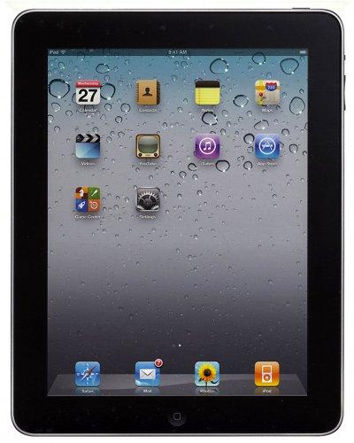 iPad 1 16GB -(REFURB) - £94.99 + £5.99 P&P @ Ideal World TV
