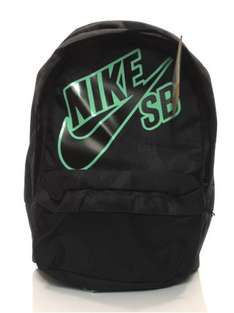 Nike SB Piedmont backpack - Was £25.00 now £12.00 (£13.95 Delivered) @ SS20