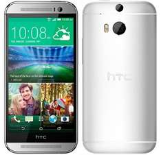 HTC One (M8) Silver PAYG Vodafone - includes £20 top up + Free £10 Argos Voucher £422.99