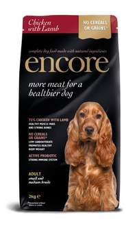 Encore Dry Dog Food with Chicken/Lamb 2kg Was £9.99 Now £4.99  @ Fetch