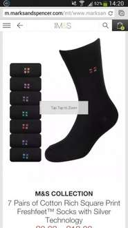 7 Pairs of Cotton Rich Square Print Freshfeet™ Socks with Silver Technology was £12.99 now £3.99 @ Marks & Spencer