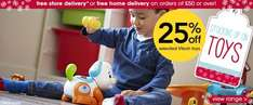 25% off selected vetch toys @ Wilkinsons