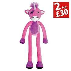 Unicorn Stretchkins £19.99 at argos + £3.95 P&P (IN STOCK) or 2 for £30