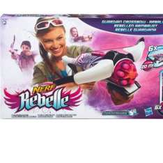 Nerf rebelle guardian crossbow £12.49 on Amazon delivered. Bargain!