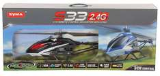 Syma S33 2.4G 3.5 Channel Remote Control Helicopter  £40 at Halfords