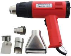 Am-Tech 1500W Hot Air Gun £10.57 (Plus 93p P&P) @ Amazon/M&MDeals**
