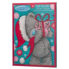 25p Me to You Milk Chocolate Advent Calendars @ B&M Stores - Also Frozen & Mini Milk ones 25p