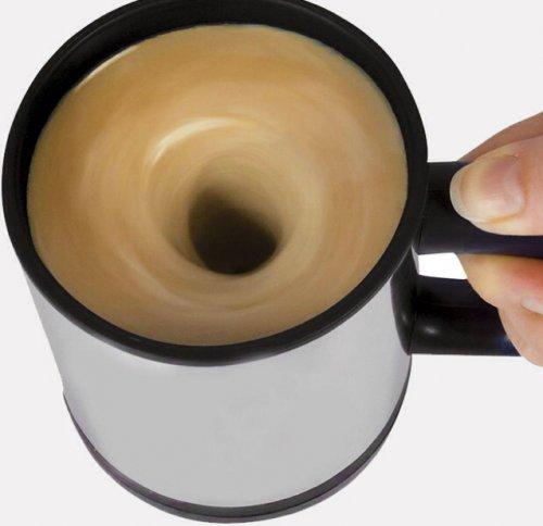 Self stirring mug £3.99 @ B&M Bargains